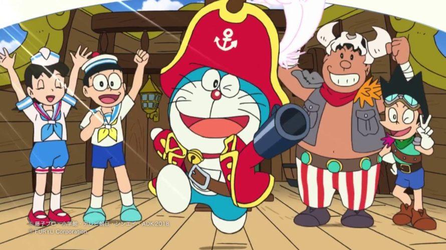 Quando l'avventura si tinge di fantasia, è il momento giusto per una nuova avventura del gatto Doraemon e del suo immancabile amico Nobita Nobi, apparsi per la prima volta nel […]