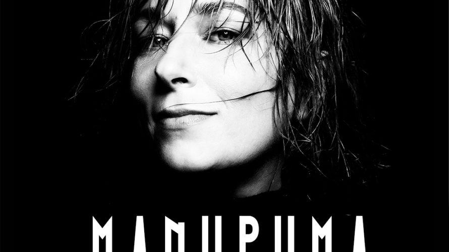 """Da venerdì 26 febbraio sarà su tutte le piattaforme digitali """"PEARLS"""", il nuovo singolo di Manupuma. Pearls è il primo brano in uscita dell'EP Perle da cui ha preso il […]"""