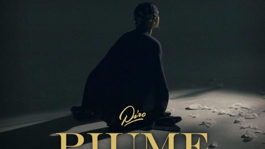 Dal 26 aprile 2021 è disponibile su YouTubePIUME, il nuovo videoclip dell'artista classe '94PIRO, alias di Dario Piroli. Il brano, prodotto daLeo MarchieMichele Manca, è già sulle piattaforme digitali dallo […]