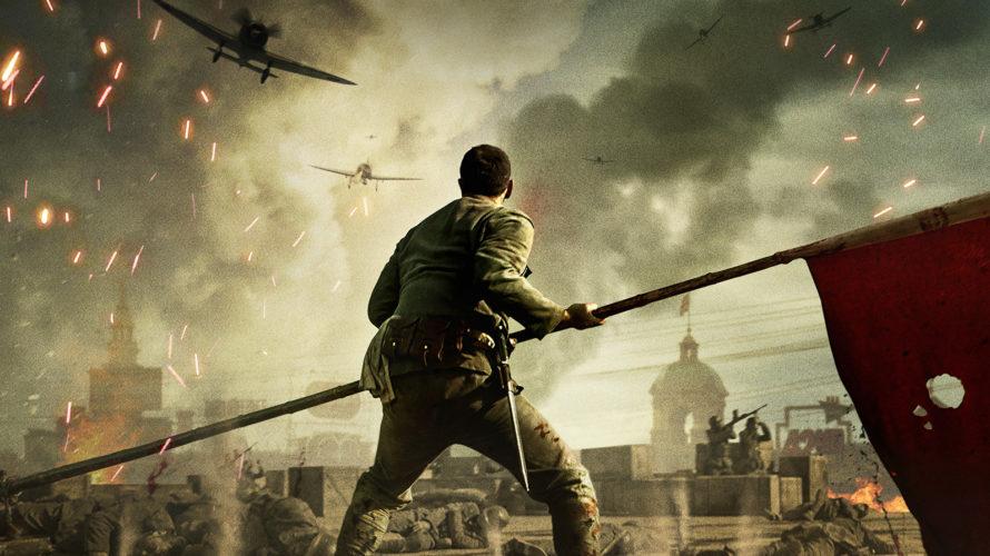800 eroi è il film cinese diretto da Guan Hu, presentato al Far East Film Festival e campione d'incassi in Cina nel 2020. La drammatica storia di resistenza attuata da […]