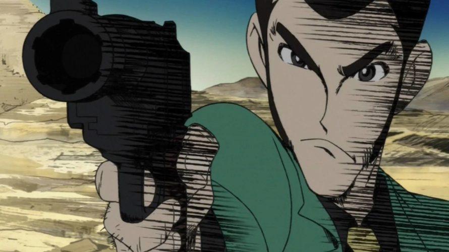 Ogni leggenda ha un inizio, e quella legata alla nascita del camaleontico ladro nato dalla fantasia del compianto Monkey Punch il 10 Agosto del 1967 per la rivista Weekly Manga […]