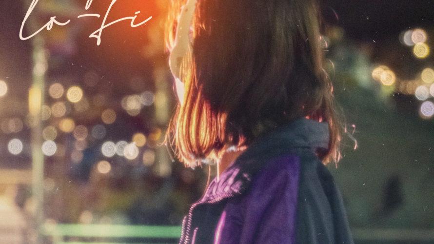 Già disponibile su tutte le piattaforme digitali, esce il 30 luglio il videoclip di Napoli Lo-Fi, il nuovo singolo dell'artista partenopeo Gabriele Esposito, pubblicato per Satellite Records e distribuito da […]