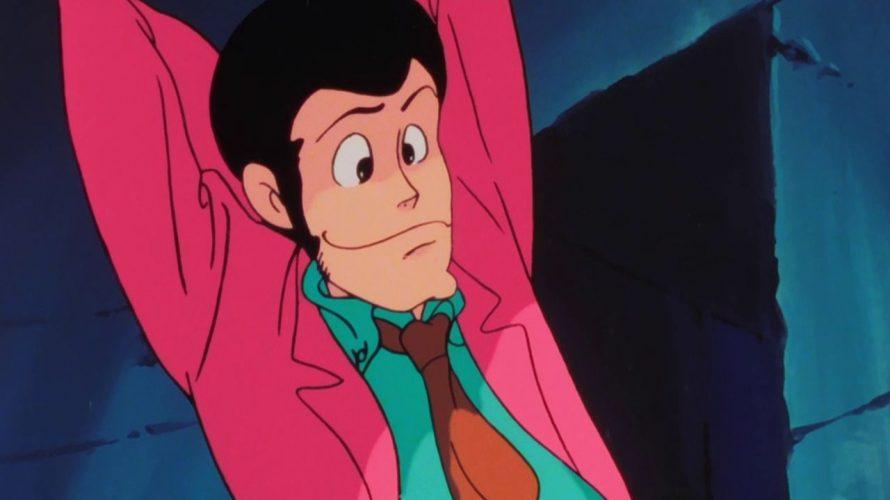 C'è stato un momento in cui Arsenio Lupin III, personaggio manga inventato nel 1967 dal compianto Monkey Punch, ha indossato per diverso tempo una giacca rosa che lo ha accompagnato […]