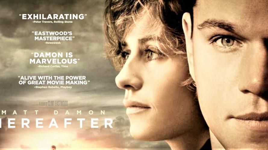 Stasera in tv su Iris alle 21 Hereafter, un film del 2010 diretto da Clint Eastwood, basato su una sceneggiatura di Peter Morgan. Il film è stato mostrato in anteprima […]