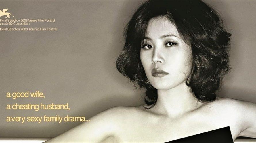 Stasera in tv su Cielo alle 21,20 La moglie dell'avvocato (conosciuto anche con il titolo internazionale di A Good Lawyer's Wife), un film coreano del 2003 diretto da Im Sang-soo. […]